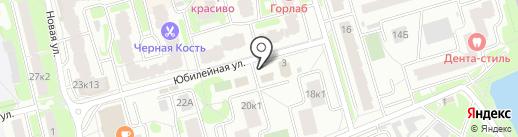 Дом быта на ул. Крупской на карте Лобни