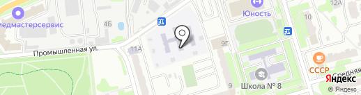 Детский сад №10 на карте Лобни
