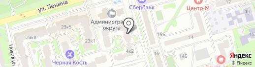 ЮНИСТРИМ на карте Лобни