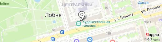 Магазин хозтоваров на карте Лобни