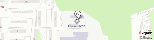 Средняя общеобразовательная школа №4 на карте Лобни
