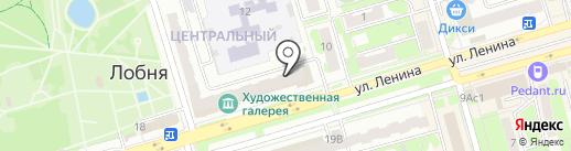 ВСК, САО на карте Лобни