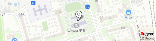 Средняя общеобразовательная школа №8 им. Г.Д. Будника на карте Лобни