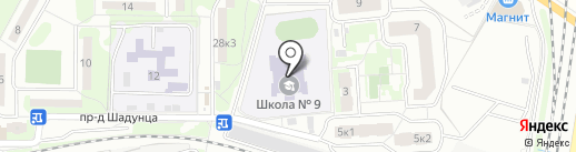 Средняя общеобразовательная школа №9 на карте Лобни