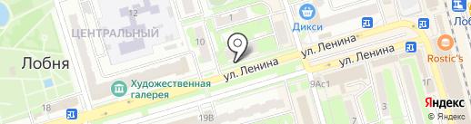 МОАН Тур на карте Лобни
