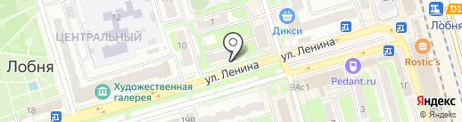 Уголовно-исполнительная инспекция Управления ФСИН России по Московской области на карте Лобни