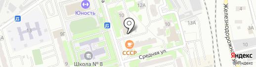 Dream bar Рай On на карте Лобни