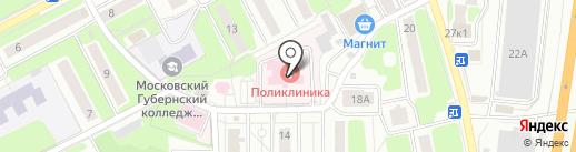 Мособлмедсервис, ГБУ на карте Химок
