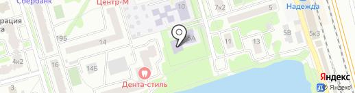 Детская школа искусств на карте Лобни