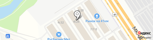 АлтайКедр на карте Москвы