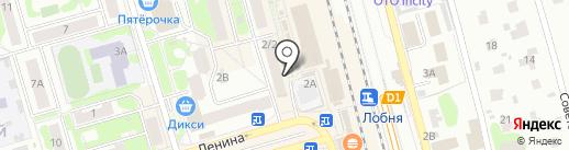Магазин морепродуктов на карте Лобни