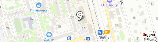 Мастерская бытовых услуг на карте Лобни