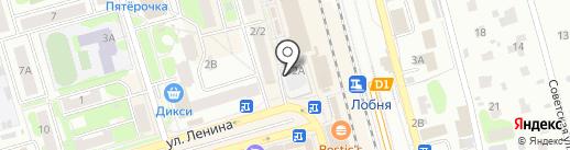 Фонбет на карте Лобни