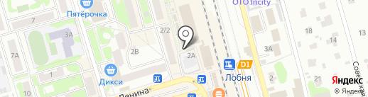 Цветочный магазин на карте Лобни