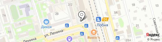 Магазин товаров для курения на карте Лобни