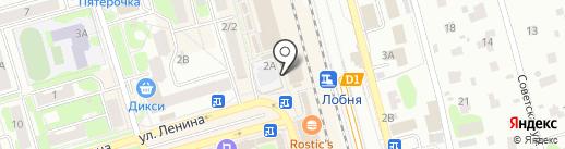 Магазин аксессуаров к мобильным телефонам на карте Лобни