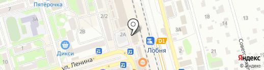 Афродита Голд Тревел на карте Лобни