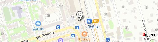 Магазин разливного пива на карте Лобни