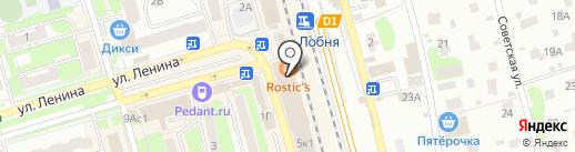 Услуга №1 на карте Лобни