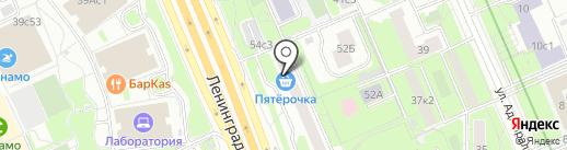Магазин орехов и сухофруктов на карте Москвы