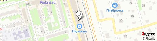 Магазин сантехники на карте Лобни