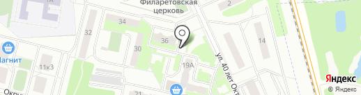 Киоск фастфудной продукции на карте Лобни