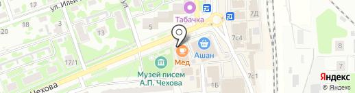 PickPoint на карте Чехова
