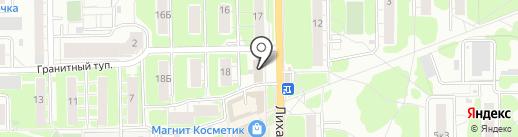Магазин текстильной продукции на карте Долгопрудного