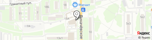 Магазин обуви на карте Долгопрудного