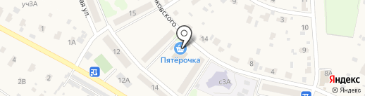 Пятерочка на карте Некрасовского