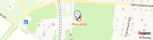 Наш двор на карте Лобни