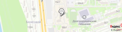 Для тебя на карте Долгопрудного