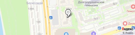 Art service на карте Долгопрудного