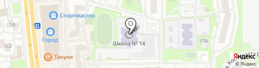 Средняя общеобразовательная школа №14 на карте Долгопрудного