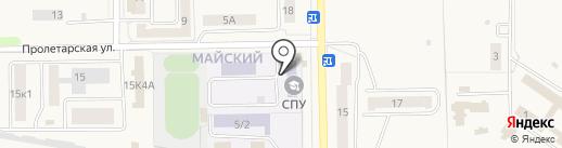 Специальное профессиональное училище №1 на карте Первомайского