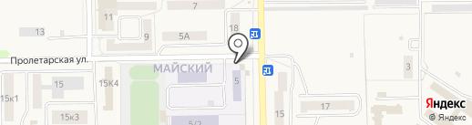 Цирюльня на карте Первомайского
