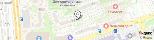 Парикмахерская эконом-класса на карте Долгопрудного