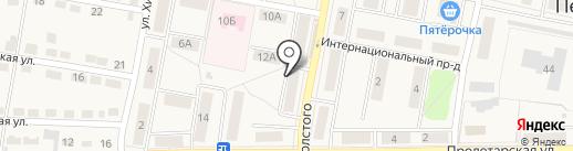 Стильный подвальчик на карте Первомайского