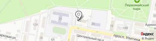 Адель на карте Первомайского