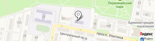 Детский сад №18 на карте Первомайского