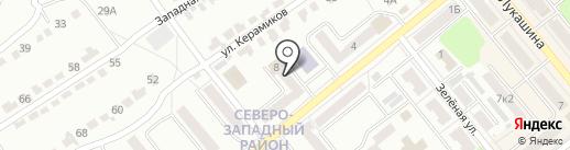 Бытовик на карте Щёкино