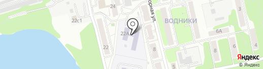 Детский сад №11, Золотой ключик на карте Долгопрудного