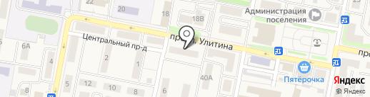 Кристина на карте Первомайского