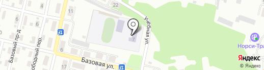 Средняя общеобразовательная школа №9 на карте Щёкино