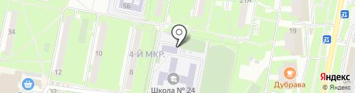 Букет невесты на карте Подольска