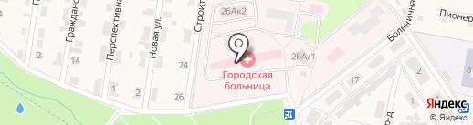 Щекинская аптека №207 на карте Первомайского