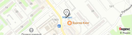 Магнит Косметик на карте Щёкино