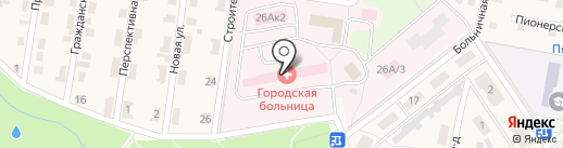 Взрослая поликлиника на карте Первомайского