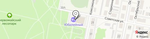 Юбилейный на карте Первомайского