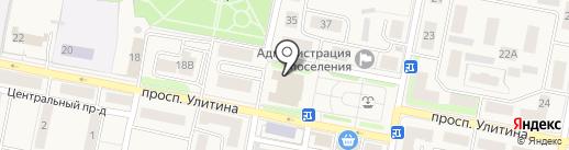 Центр детского творчества на карте Первомайского